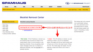 Blocklist-Removal-Center-image3