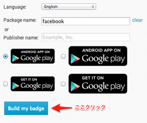 Google_Play_Badges_image3