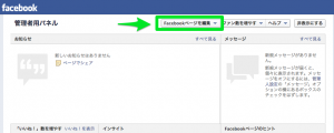 fb-unvisible-setting1 2