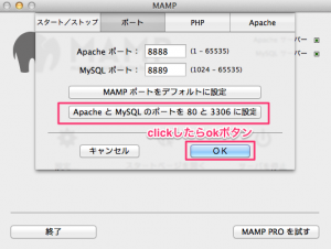 MAMP-image4